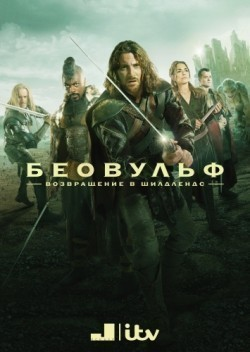 Beowulf: Return to the Shieldlands is the best movie in Ellora Torchia filmography.