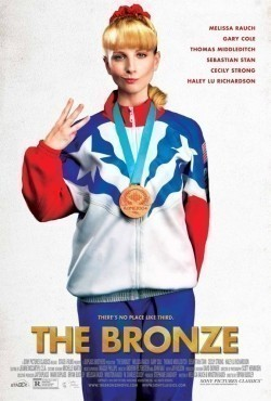 The Bronze is the best movie in Haley Lu Richardson filmography.