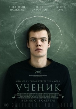 Uchenik movie in Kirill Serebrennikov filmography.