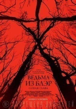 Best movie Blair Witch images, cast and synopsis.