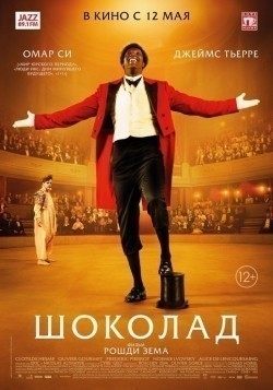 Chocolat movie in Omar Sy filmography.