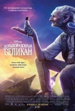 Best animated film The BFG images, cast and synopsis.