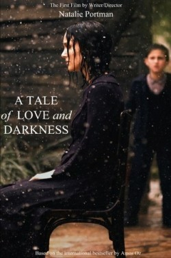 A Tale of Love and Darkness is the best movie in Makram Huri filmography.