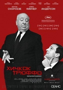 Hitchcock/Truffaut movie in Richard Linklater filmography.