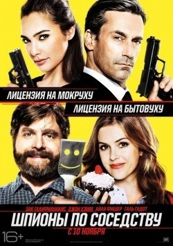 Keeping Up with the Joneses is the best movie in Jon Hamm filmography.