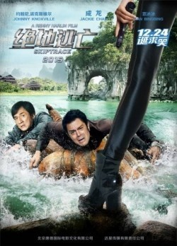 Best movie Skiptrace images, cast and synopsis.