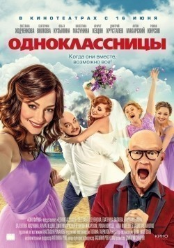 Odnoklassnitsyi is the best movie in Ilya Lyubimov filmography.