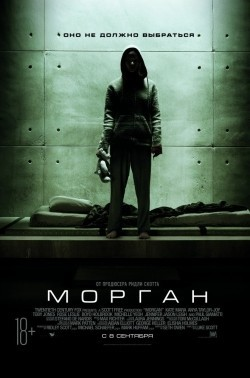 Best movie Morgan images, cast and synopsis.