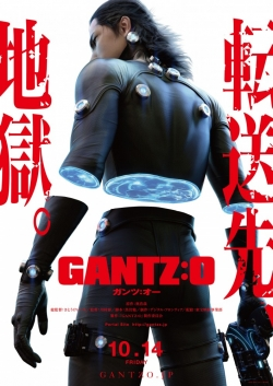 Gantz: O movie in Yuki Kaji filmography.