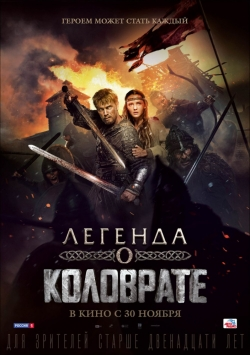 Legenda o Kolovrate is the best movie in Andrey Burkovskiy filmography.