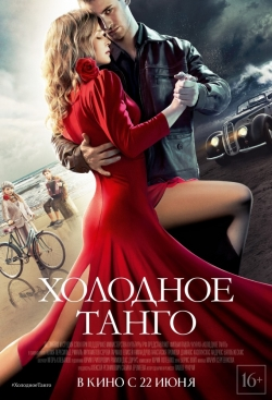 Holodnoe tango movie in Yulia Peresild filmography.