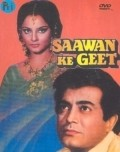 Sawan Ke Geet movie in Sanjeev Kumar filmography.