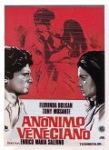 Anonimo veneziano movie in Enrico Maria Salerno filmography.