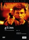 Glina movie in Maciej Stuhr filmography.