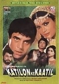 Katilon Ke Kaatil movie in Dharmendra filmography.