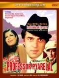 Professor Pyarelal movie in Dharmendra filmography.