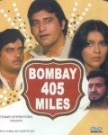 Bombay 405 Miles movie in Amjad Khan filmography.