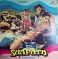 Shapath movie in Ranjeet filmography.
