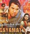 Qayamat movie in Dharmendra filmography.