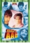 Badle Ki Aag movie in Dharmendra filmography.