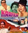 Kaafila movie in Sadashiv Amrapurkar filmography.