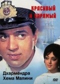 Tum Haseen Main Jawan movie in Dharmendra filmography.