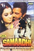 Samadhi movie in Dharmendra filmography.