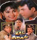 Kal Ki Awaz movie in Dharmendra filmography.