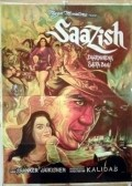Saazish movie in Dharmendra filmography.