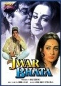 Jwar Bhata movie in Dharmendra filmography.