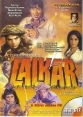 Lalkar (The Challenge) movie in Dharmendra filmography.