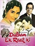 Dulhan Ek Raat Ki movie in Dharmendra filmography.