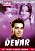 Devar movie in Dharmendra filmography.