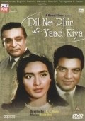 Dil Ne Phir Yaad Kiya movie in Dharmendra filmography.