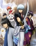 Gekijouban Gintama: Shin'yaku benizakura hen is the best movie in Rie Kugimiya filmography.