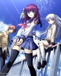 Angel Beats! is the best movie in Megumi Ogata filmography.