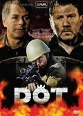 Dot movie in Igor Livanov filmography.