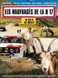 Les naufrages de la D17 movie in Patrick Bouchitey filmography.