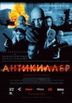 Antikiller movie in Gosha Kutsenko filmography.