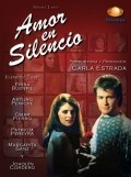 Amor en silencio movie in Joaquin Cordero filmography.