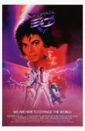 Captain EO movie in Francis Ford Coppola filmography.