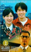 Kong zhong xiao jie movie in Yu Rong Guang filmography.