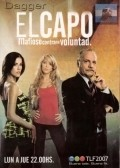 El capo movie in Roberto Carnaghi filmography.