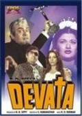 Devata movie in Sanjeev Kumar filmography.
