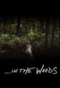 In the Woods movie in Terrence Howard filmography.