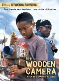 The Wooden Camera movie in Jean-Pierre Cassel filmography.