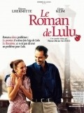 Le roman de Lulu movie in Thierry Lhermitte filmography.