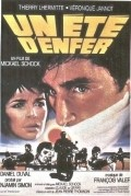 Un ete d'enfer movie in Thierry Lhermitte filmography.