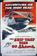 The Ship That Died of Shame movie in Richard Attenborough filmography.
