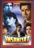 Insaniyat movie in Sadashiv Amrapurkar filmography.